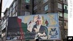 انتصاب رییس جدید کمیسیون انتخابات افغانستان