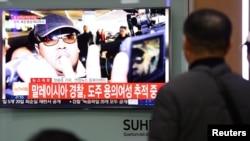 La gente mira una pantalla de televisión con noticias sobre el asesinato del Kim Jong Nam, medio hermano del líder norcoreano Kim Jong Un, en una estación de tren en Seúl, Corea del Sur.