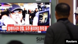 FILE - People watch a TV screen broadcasting a news report on the assassination of Kim Jong Nam, the older half brother of the North Korean leader Kim Jong Un, at a railway station in Seoul, South Korea, Feb. 14, 2017.