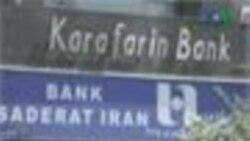 """""""İran'la Sert Söylemler Savaş Getirmez"""""""