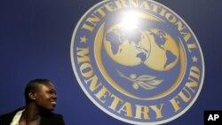 일본 도쿄에서 열리고 있는 IMF·세계은행 연차총회장.