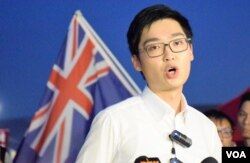 香港民族党召集人陈浩天(美国之音汤惠芸)。