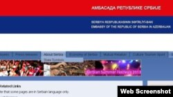 Serbiya səfirliyi