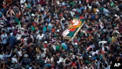 Bangladesh's High Court confirms, April 2, 2017, the death penalty for two people tied to a banned Islamist militant group for the killing of blogger Ahmed Rajib Haider.