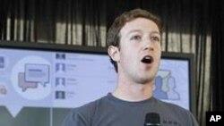 فیس بک کے سربراہ کا چین کا دورہ