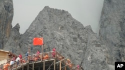 中国融化的冰山