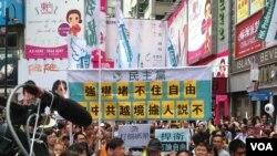 香港泛民多个政党和团体周六声援铜锣湾书店店长林荣基