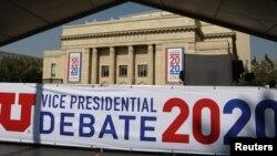 美國鹽湖城猶他大學校園內共和黨副總統提名人彭斯和民主黨副總統提名人哈里斯週三晚上的辯論會場(2020年10月6日)