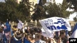 İsrail incəsənət xadimləri ölkənin siyasətini boykot edir
