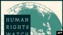 Правозащитники критикуют Международный уголовный суд