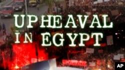 Upheaval in Egypt