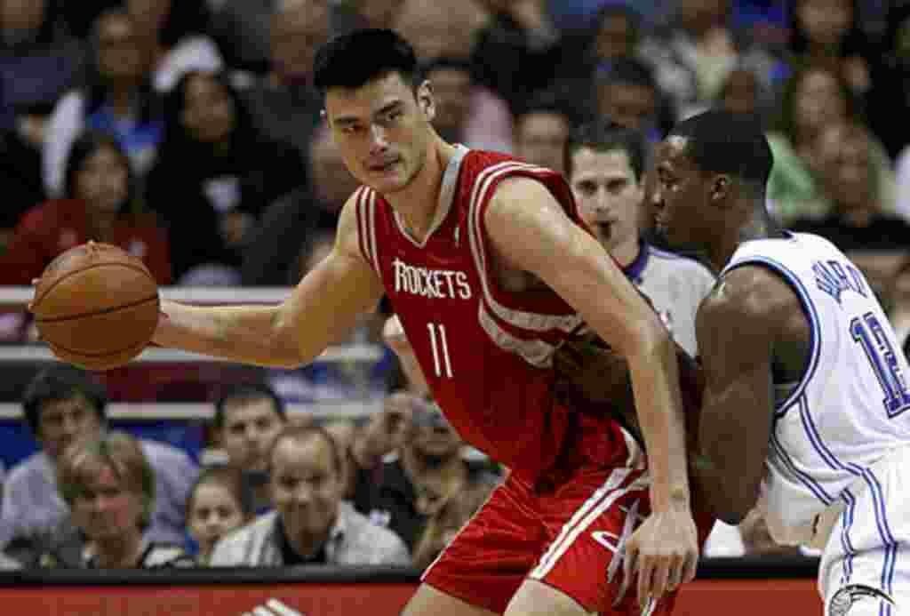 Yao Ming no solo logró el reconocimiento internacional, sino que ayudó a expandir la NBA en el Mercado Chino y en otras partes de Asia.