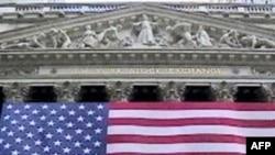 ԱՄՆ-ում ցածր տոկոսադրույքները կպահպանվեն մինչև 2014 թվականի ավարտը