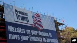 Sebuah poster tergantung di gedung yang sedang dibangun, berisi ucapan selamat kepada Presiden Donald Trump untuk keputusan memindahkan Kedutaan Besar AS ke Yerusalem, 20 Januari 2017.