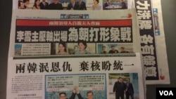 港澳舆论:金正恩形象大翻转?