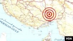 زلزله در بخش فارغان از توابع شهرستان حاجیآباد در استان هرمزگان روی داد.