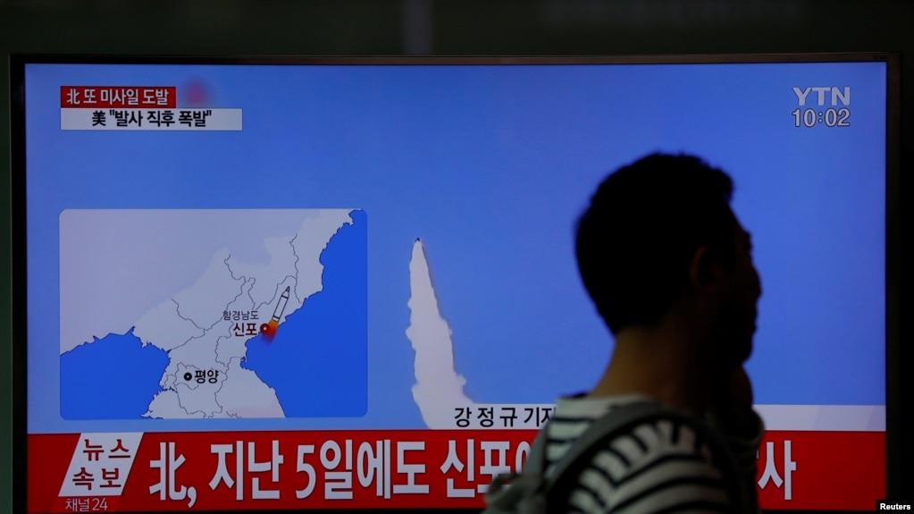 UN Security Council Blasts N. Korea Missile Test