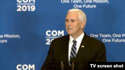 معاون رئیس جمهوری آمریکا در «کنفرانس رؤسای نمایندگیهای دپیلماتیک ایالات متحده در سراسر جهان» سخنرانی کرد.