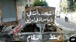 سوریا قانونی باری تهنگه تاوی ههڵدهگرێت