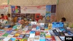 اسلام آباد لیٹریچر فیسٹول