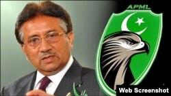 ທ່ານ Pervez Musharraf ອະດີດປະທານາທິບໍດີປາກີສຖານ