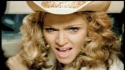 Мадонна - самая богатая звезда