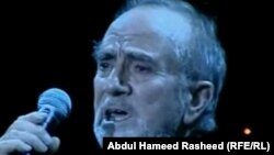 محمد حسین آرمان