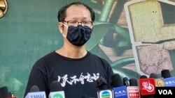 蔡耀昌宣佈支聯會正式進入清盤解散程序。 (美國之音湯惠芸)