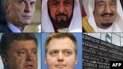 第一排左起:阿根廷总统毛里西奧·馬克里,阿联酋总统阿勒纳哈扬,沙特阿拉伯国王萨勒曼。他们是《巴拿马文件》列出的政界领袖