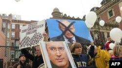 Русские американцы вышли на митинг солидарности в Нью-Йорке