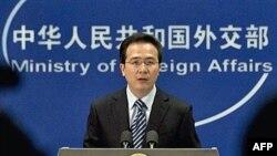 Phát ngôn viên Bộ Ngoại giao Trung Quốc Hồng Lỗi bác bỏ nội dung của phúc trình, cho rằng phúc trình 'đầy định kiến'