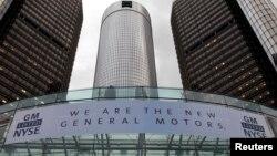 Kantor pusat General Motors di Detroit, Michigan (foto: dok).