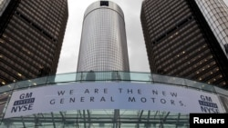 Kantor pusat General Motors di Detroit, Michigan (foto: dok).