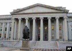 老资格的财政部成立于1789年