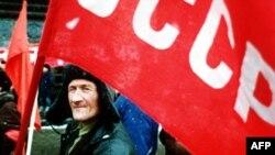 Почему исчез СССР?