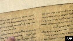 Một mãnh của Cuộn Giấy Biển Chết