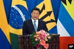 习近平在中国-拉美和加勒比海国家会议上讲话(2015年1月8日)