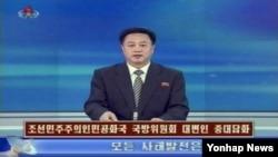 朝鮮電視播音員播報朝鮮主動提議與美國舉行有關核武及安全問題的高層談判。