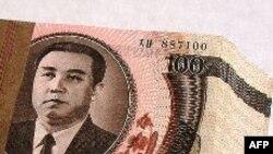 Bắc Triều Tiên: Cải cách tiền tệ thất bại có thể làm chế độ sụp đổ