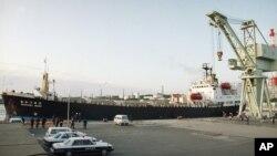 일본 토카이 항. (자료사진)