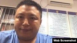 北京维权律师陈建刚被带到厦门机场公安分局。 (陈建刚律师微信图片 )