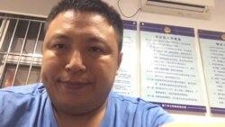 709案维权律师陈建刚赴美学习被拒出境