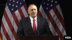 مایک پمپئو وزیر خارجه آمریکا در مراسم دریافت جایزه «هرمان کان» اندیشکده هادسن در نیویورک - ۸ آبان ۱۳۹۸