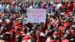 A poster showing opposition to Zimbabwe's President Robert Mugabe is seen at a final Movement For Democratic Change (MDC) campaign rally in Harare. (File Photo)