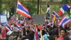 تشدید تدابیر امنیتی در بانکوک