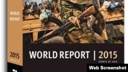 World 2015 HRW