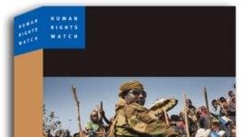 Raporti i përvitshëm i Human Rights Watch