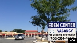 Một góc trung tâm thương mại Eden ở Falls Church, bang Virginia