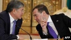 Rossiya Bosh vaziri Dmitriy Medvedev Qirg'iziston prezidenti Almazbek Atambayev bilan