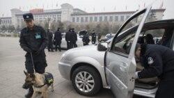 VOA连线(叶兵):中非论坛峰会前北京加强安保